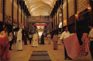 Kuwait Modern Souk 1987 Postcard