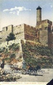 Jerusalem, Israel Tours de David, Tower of David Tours de David, Tower of David