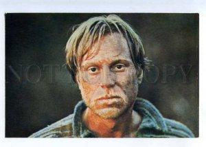 d214594 RUSSIA MOVIE stars Bogatyrev film Among Strangers stranger among his
