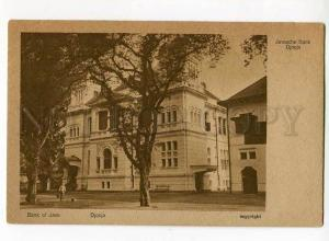 271022 INDONESIA HOLLAND INDIA Djocja Bank of Java Vintage PC