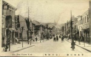 china, TSINGTAO TSINGTAU QINGDAO, Riau Chow Road (1910s) Postcard