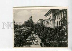 3128160 Kazakhstan ALMATY Alma-Ata School No.54 Vintage PC