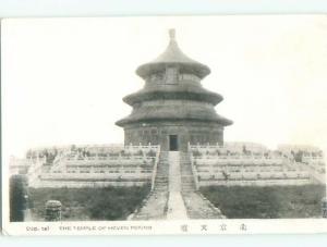 Old Postcard TEMPLE OF HEAVEN Peking - Peping - Beijing China W6413