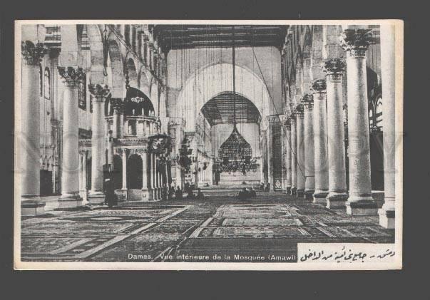 088931 SYRIA Damas Vue interieure de la Mosquee Amawi Vintage