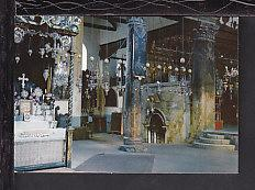 Nativity Grotto,Bethlehem,Israel Postcard BIN