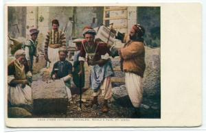 Arab Stone Cutters Jerusalem World's Fair St Louis MO 1907c postcard
