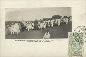 ethiopia abyssinia, Dignitary and his Attendance (1909) RPPC, Stamp