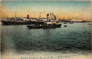 PC CPA YOKOHAMA Harbour JAPAN (a9148)