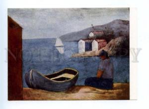142299 Boatman by Carlo CARRA Old russian PC