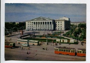 429301 USSR 1975 Kuibyshev Palace Culture Kirov TRAM Bus P/Stationery postal