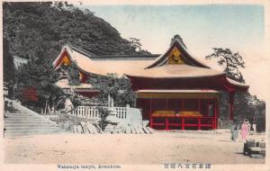 Wakamiya Temple, Kamakura, Japan, Early Postcard, Unused