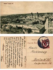 CPA Vedere Iasului VII. ROMANIA (500629)