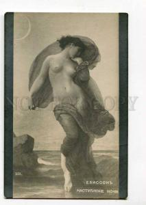 260773 Nude FAIRY WITCH NYMPH by BISSON Vintage Russia PC