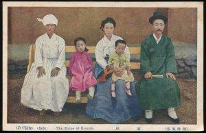 The Home of Korean. Japanese Hinode-Shoko postcard of Korean family. 1930s