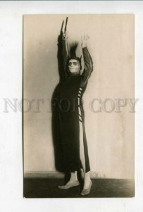 427331 EASTONIA Theatre BALLET Actor Old PHOTO RAMBACH Reval