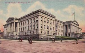 Patent Office Washington DC