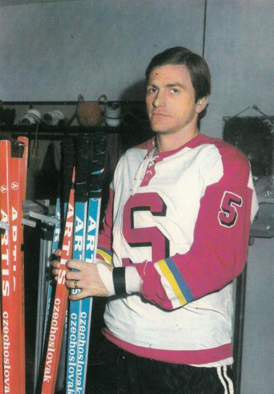 CZECH REPUBLIC ,1970s ; Ice Hockey Player Miroslav Kunes