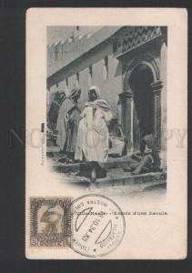 119846 Luxembourg VILLE HAUTE Entering in Zaouia Islamic Old