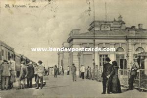 ukraine russia, KHERSON CHERSON, Railway Station with Train (1911) Stamps