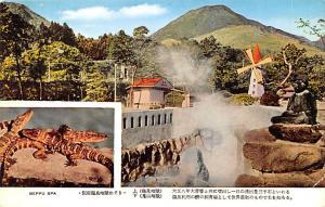 Japan Old Vintage Antique Post Card Beppu Spa Unused