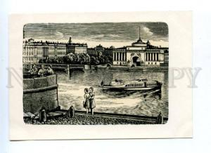 143126 Russia LENINGRAD Neva River by MOCHALOV Old postcard