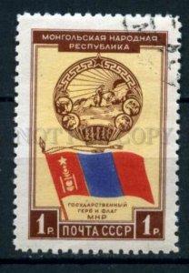 504038 USSR 1951 year Anniversary Republic Mongolia stamp