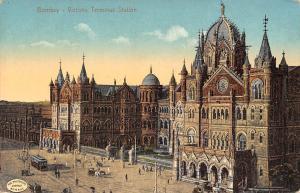 India Bombay, Mumbai - Victoria Terminus Station, Trams, Animated