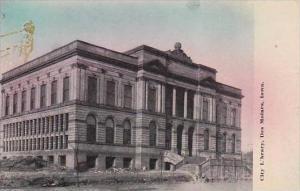 Iowa Des Moines City Library