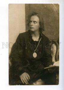 243907 HAMLET Russian Polish DRAMA Actor STAGE Vintage PHOTO