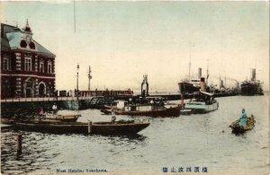 PC CPA YOKOHAMA West Hatoba JAPAN (a8340)