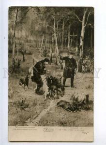 231896 RUSSIA Pryanishnikov end hunting POINTER DOG Richard