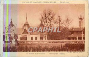 Old Postcard Paris Exposition Coloniale Iternationale Section Indochine Pavil...