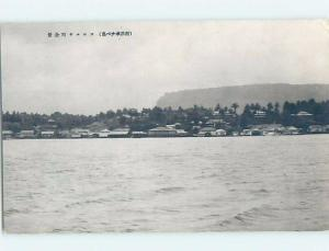 Old Postcard BUILDINGS ALONG SHORELINE Country Of China F4693