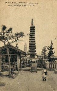 Japan The Stone Pagoda a Monument Erected fro Taira No Kiyomori Kobe 03.87