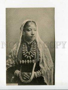 3173208 NEPAL NEPALY Lady Vintage postcard