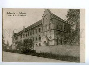 169351 Ukraine KOLOMYJA Kolomyya Kolomea Institut Vintage PC