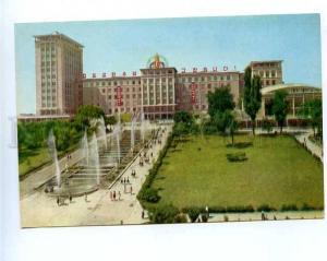 180376 Korea Pyongyang Palace of Pioneers old postcard