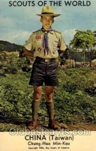 China (Taiwan) Scouts of the World Unused