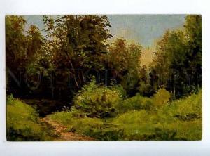 224608 RUSSIA Petrov near creek SELIN #93 vintage postcard