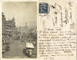 china, SHANGHAI, The Bund, Cars Bus (1933) RPPC, Stamp