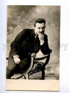 174938 VEKOV Russian OPERA Operetta SINGER vintage PHOTO PC