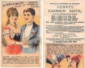 Victorian Trade Card Approx size inches = 3 x 5 Pre 1900 crease left edge