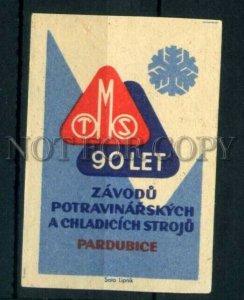 500804 Czechoslovakia TMS Pardubice Vintage match label