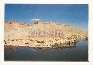 Postcard Modern Afghanistan Hindu Kurshsky and the Mosque of Ali