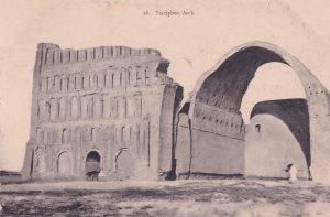 Ctesiphon Staciphon Arch Baghdad Iraq Persian Monument Antique Postcard