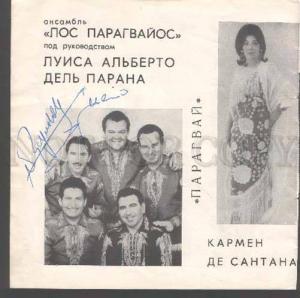 104250 AUTOGRAPH Band Paraguay & DUET Peru SINGER Old Print