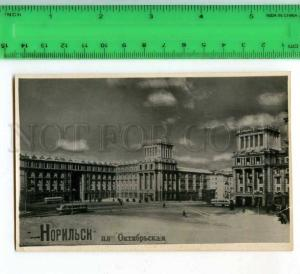 256143 RUSSIA Norilsk October Square 1957 year photo postcard