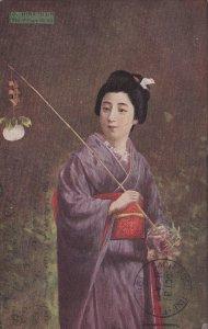 Japan Hina-Bizin The Village Belle Beautiful Girl In Native Costume sk3225