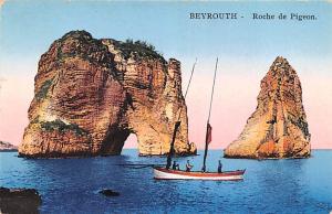 Beyrouth, Lebanon Postcard, Carte Postale Roche de Pigeon Beyrouth Roche de P...