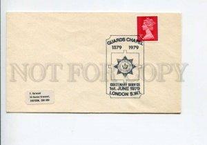 292313 UK 1979 year COVER London Guards chapel